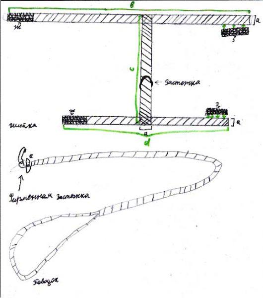 Схема шлейки