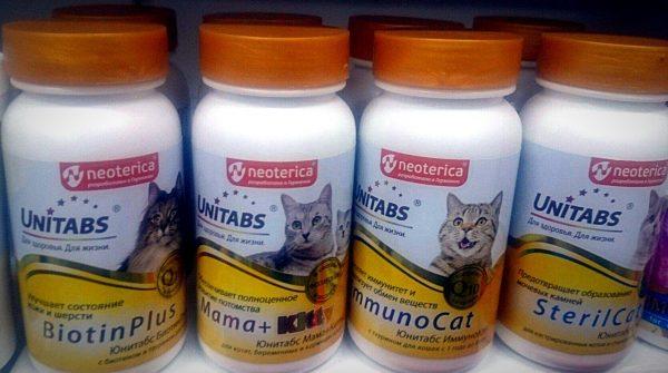 Витаминные комплексы для кошек