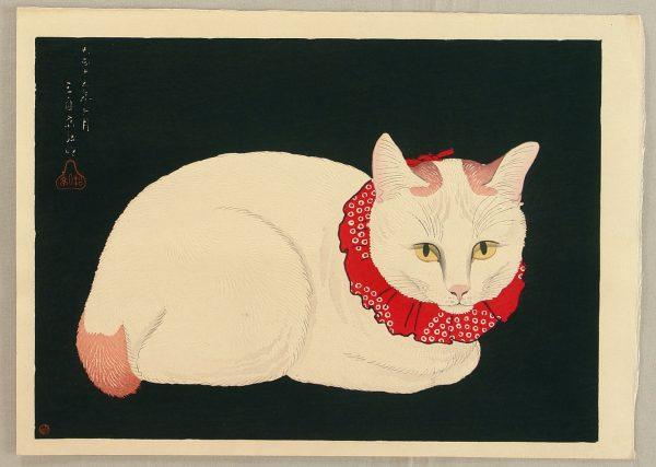 Императорская кошка