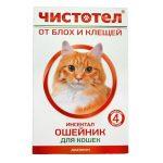 ошейник для кошек «Чистотел»