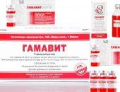 иммунокорректирующее средство Гамавит