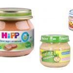 три баночки с детским питанием