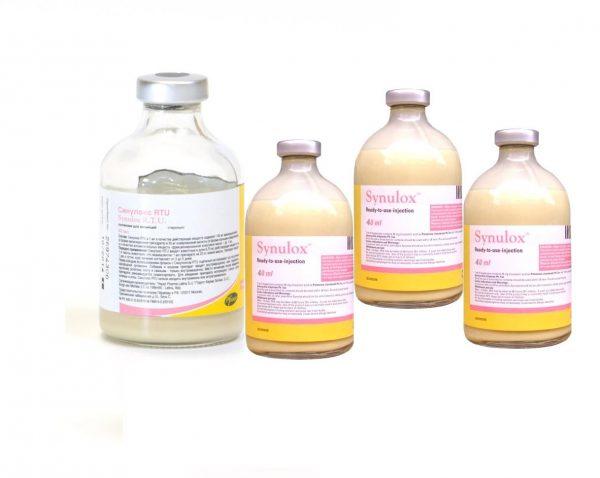 четыре стекляннных флакона с суспензией Синулокс