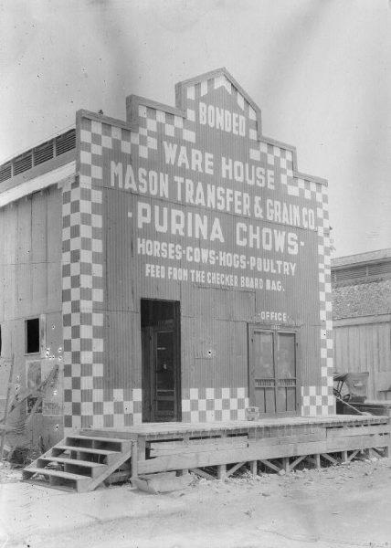 фабрика по производству кормов Purina Chows
