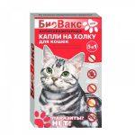 Капли БиоВакс для кошек