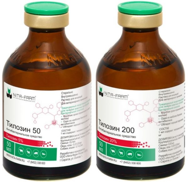 тилозин 50 и тилозин 200