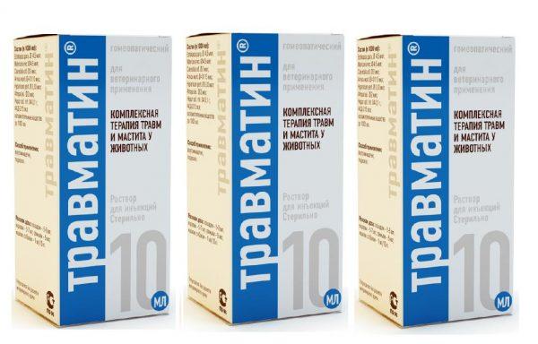 Три упаковки Травматина