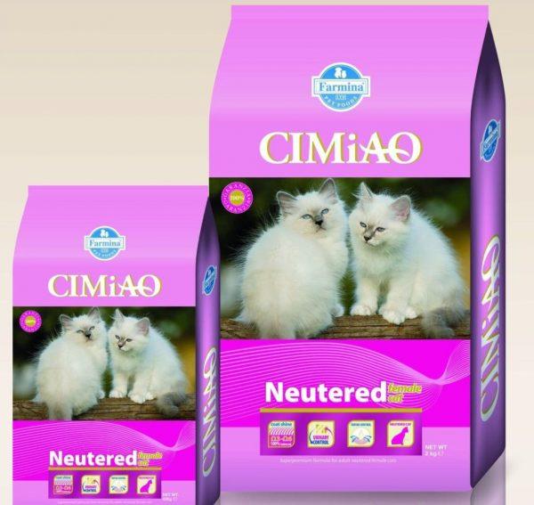 Упаковка корма «Кимиао»