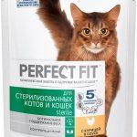 Корм «Перфект Фит» для стерилизованных кошек и котов