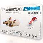 Капли Гельминтал от глистов и внешних паразитов для кошек