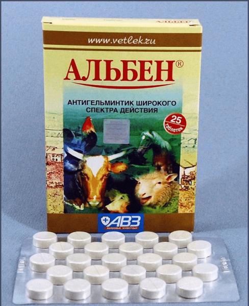Альбен — упаковка