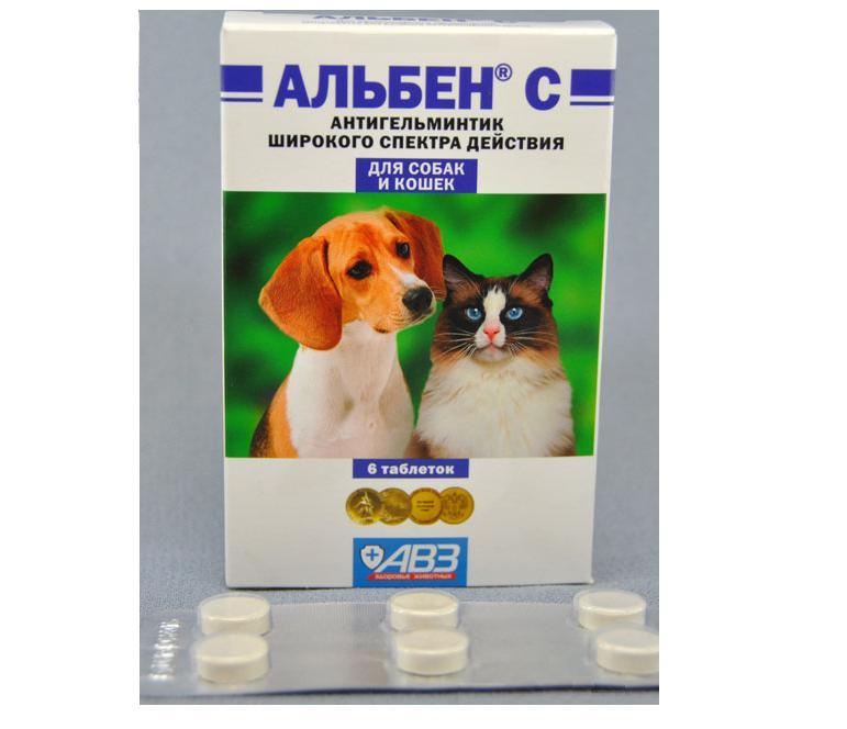 альбен гранулы инструкция по применению для животных