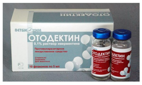 Упаковка Отодектина 10 флаконов по 5 мл