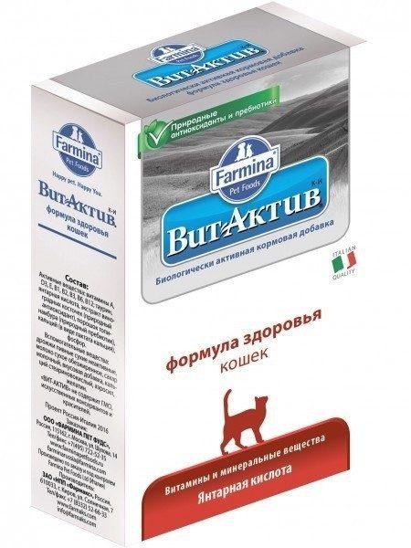 Упаковка витаминов фирмы «Фармина»
