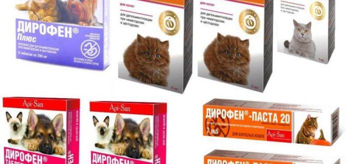 Разные модификации Дирофена