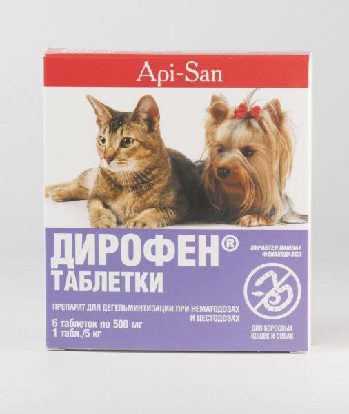 Таблетки Дирофен