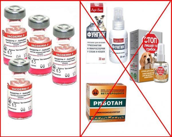 Вакдерм-F и другие препараты