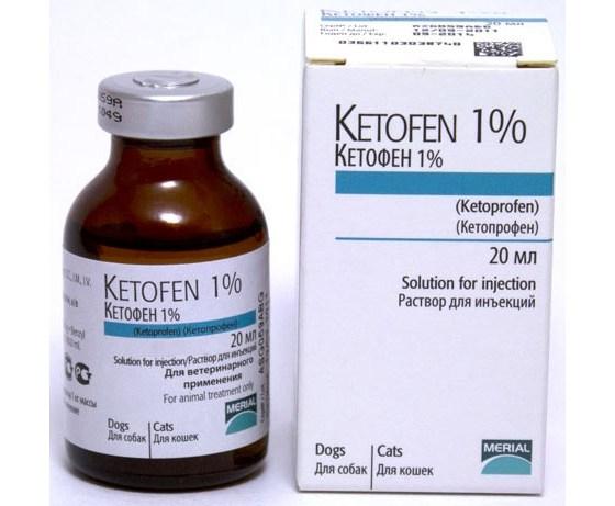 Раствор для инъекций Кетофен