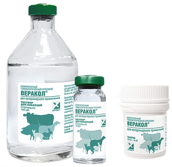 Гомеопатический препарат Веракол