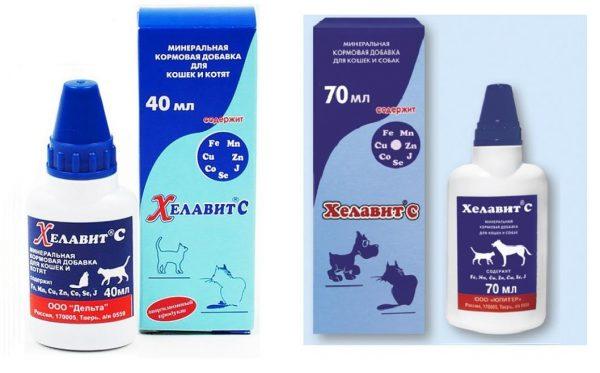Хелавит C в упаковках двух разных производителей