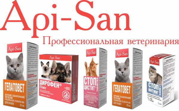 Логотип «Апи-Сан», Гепатовет, Дирофен, Стоп-цистит и Стоп-интим