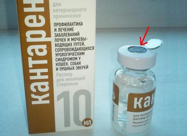 Флакон лекарства с отокнутым краем колпачка