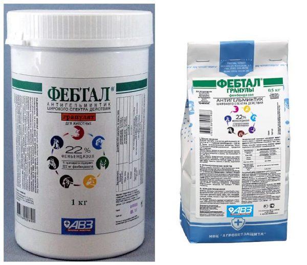 Два вида упаковки гранулята Фебтал