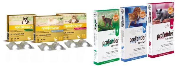 Три модификации капель Профендер в двух разных видах упаковок