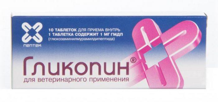 гамапрен при коронавирусе