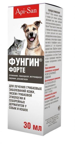 Упаковка противогрибкового средства Фунгин Форте
