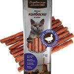 Лакомства для кошек в форме колбасок