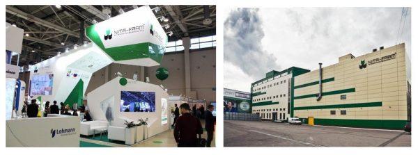 Рекламный стенд и здание завода «Нита-Фарм»