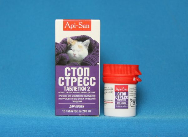 Таблетки Стоп-стресс для кошек