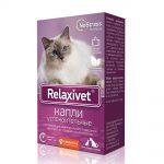 Релаксивет для кошек