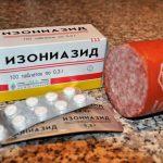 Изониазид и колбаса
