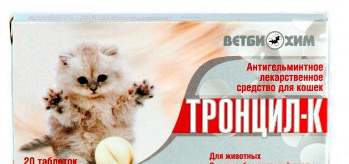 Препарат Тронцил-К для кошек