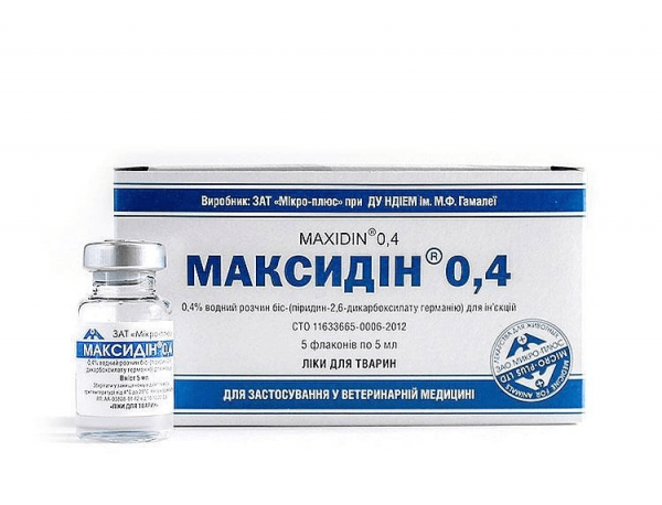 максидин