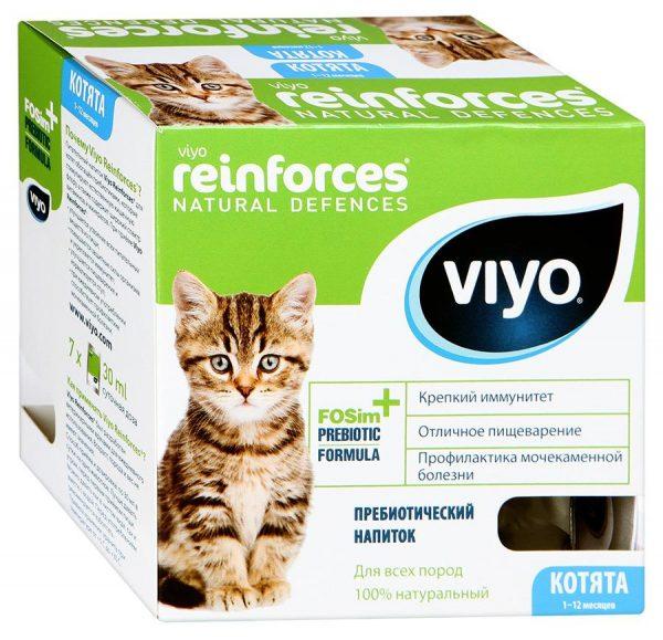 Viyo Reinforces Cat Kitten