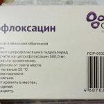 Упаковка Ципрофлоксацина в женской руке
