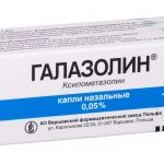 Упаковка Галазолина