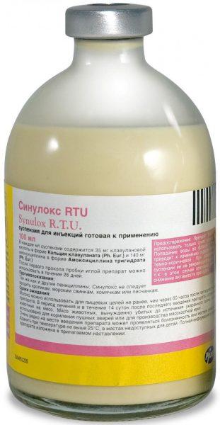Синулокс суспензия