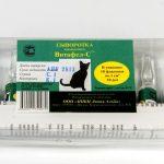 Препарат Витафел для кошек
