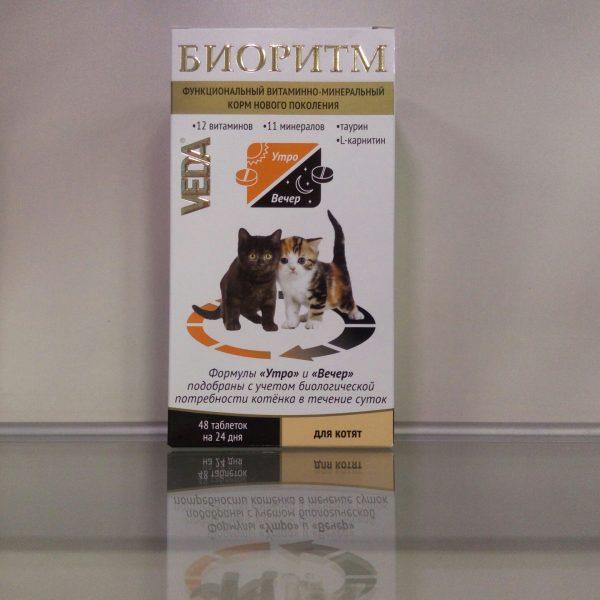 Витамины Биоритм для котят