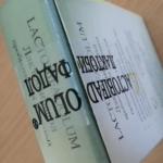 Наклейка на коробке с Лактобифадолом