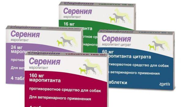 Серения таблетки