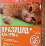 Упаковка таблеток Празицид для кошек