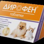 Упаковка таблеток Дирофен для кошек и сабак мелких пород