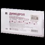 Упаковка Димедрола в ампулах