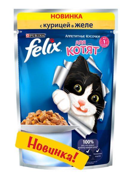 Консервы для котят Felix «Аппетитные кусочки» с курицей