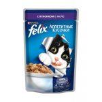 «Аппетитные кусочки с ягнёнком» от «Феликс»
